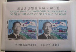 Korea Park Chung Hee 1972 Souvenir Sheet Scott ' S 844a - Scarce photo