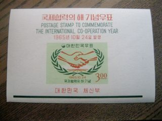 Korea International Co - Operation Year Of 1965 Souvenir Sheet Scott ' S 486a photo