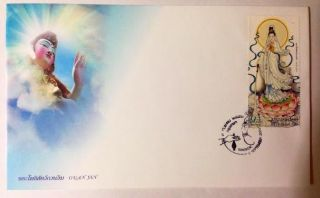 First Day Cover Thailand Stamp 2009 Guan Yin Fdc With Exclusive Seal photo