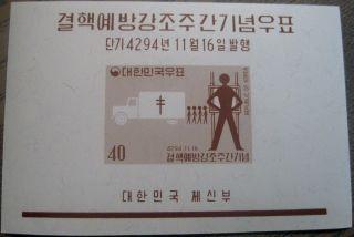 Korea Anti - Tuberculosis Campaign Of 1961 Souvenir Sheet Scott ' S 332a photo