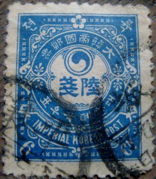 Korea Stamp Issue Of 1900 6 Cheun Scott ' S 24 2 photo