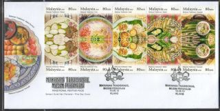 Malaysia 2010 Traditional Festive Food Malay Chinese Indian Baba & Nyonya Fdc photo