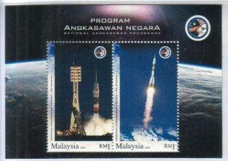 Malaysia 2008 Astronaut Programme Soyuz Rocket Tma - 11 S/s photo