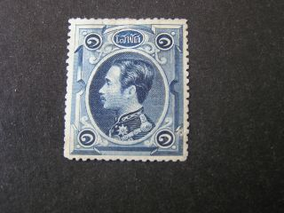 Thailand,  Scott 1,  1sio Value Blue King Chulalongkon 1883 Issue photo