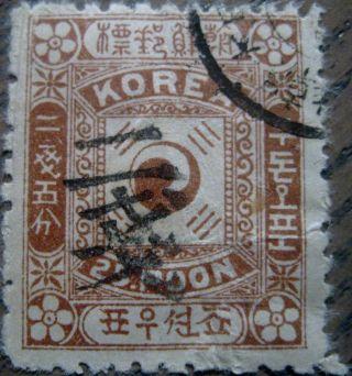 Korea Stamp Issue Of 1902 2 Cheun On 25 Poon Scott ' S 36 photo