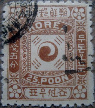 Korea Stamp Inverted Overprint - Issue Of 1902 1 Cheun On 25 Poon Scott ' S 35a photo