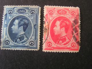 Thailand,  Scott 1+2 (2),  1att.  +1sio Values King Chulalongkon 1883 Issue photo