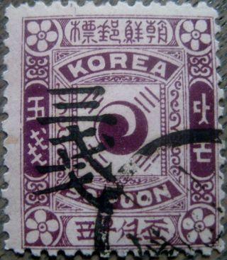 Korea Stamp - Issue Of 1902 3 Cheun On 50 Poon Scott ' S 37 1 photo