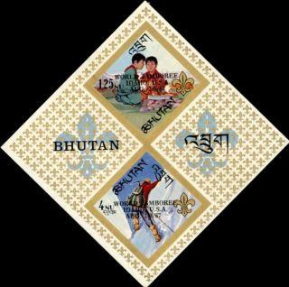 Boy Scouts Overprinted Jamboree Imperf Souvenir Sheet Bhutan 89f photo