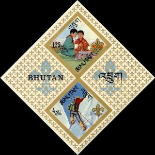 Boy Scouts Jamboree Imperf Souvenir Sheet Bhutan 86f photo