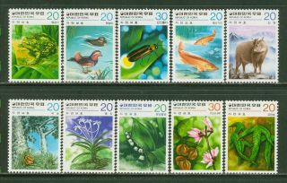 S.  Korea 1979 - 1980: Nature Conservation Issue 1149 - 1158,  Complete photo