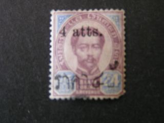 Thailand,  Scott 38,  4a.  On 24a Value King Chulalongkon 1892 Issue photo