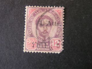 Thailand,  Scott 55,  4a.  On 12a Value King Chulalongkon 1898 - 99 Issue photo