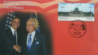 President Barack Obama Visit To Malaysia 2014 People King (commemorative Cover) photo