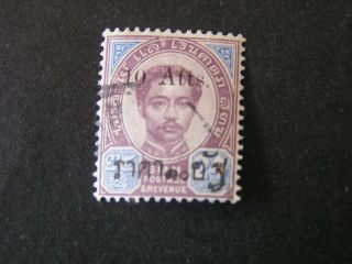 Thailand,  Scott 64,  10a.  On 24a Value King Chulalongkon 1899 Issue photo