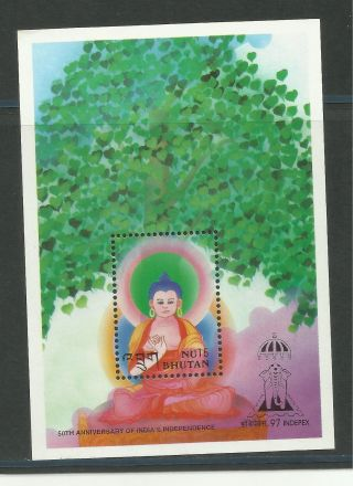 Stamp Bhutan 1997 Budha India Indipex 97 Exhibition Mini Sheet photo