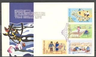 Ducks Tobacco Rice Fishing Thailand 1971 Sc 595 - 598 Fdc photo