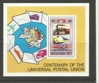 Stamp Bhutan 1974 Upu Mini Sheet photo