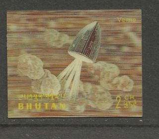 Stamp Bhutan 1971 3d Verne Man ' S Conquest On Space Apollo Mh Rocket photo