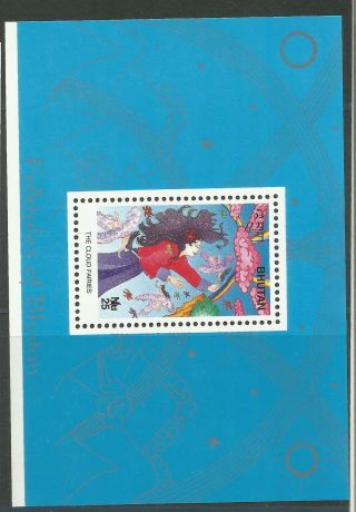 Stamp Bhutan The Cloud Fairies Mini Sheet Rainbow Fine photo