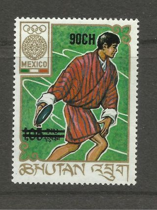 Stamp Bhutan 1968 Games Discus Surcharge Stamp Rare 90ch On 1.  05 Nu Mh photo
