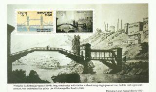 Stamp Bhutan Rarest 2v Wooden Wangdue Bridge And London Tower Bridge Sheet photo