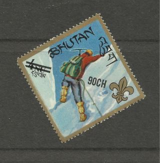 Stamp Bhutan Boy Scout Mountain Climbing Surcharged 90ch On 4nu Mh See Value photo