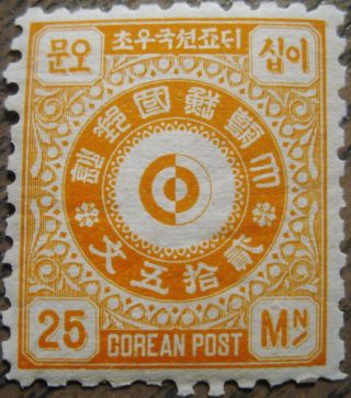 Korea Stamp Unreleased Issue Of 1884 25 Mon Never Hinged Fully Gum Our 11 photo