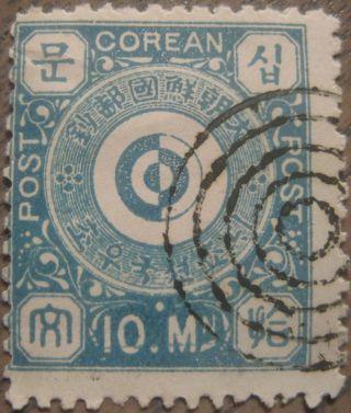 Korea Stamp Issue Of 1884 10 Mon Contemporary Counterfeit photo