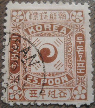 Korea Stamp - Issue Of 1895 25 Poon Brownish Color Scott ' S 8 - Our 23 photo
