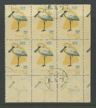 Korea 1962 Birds Spoonbill. .  Right Corner Block Of 6 + Part Print In Margin photo