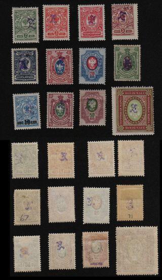 Armenia,  1919,  Sc 62 - 73,  76, .  C799 photo