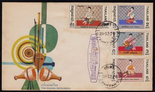 Thailand 1970 Thai Musical Instruments Issue - Fdc photo