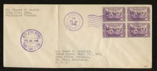 Philippines 1945 First Day Cover. . .  Victory Block. . .  Cebu Post Office Cancel photo