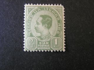 Thailand,  Scott 75,  1a Value Gray Green King Chulalongkon 1894 - 99 Issue Mh photo