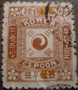 Korea Stamp - Issue Of 1897 25 Poon Red Overprint Scott ' S 12 - Scarce photo