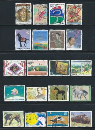 Japan - - 20 Different Commemoratives From 1990 photo