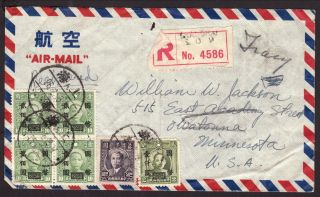 China 1940 ' S Registered Cover Shanghai To Tracy Minnesota photo