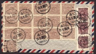 China 1940 ' S Cover Shanghai To Dawson Minnesota With Contents photo