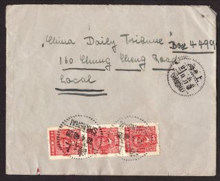 China 1940 ' S Cover Shanghai Local Delivery To Daily Tribune photo