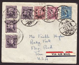 China 1940 ' S Cover From Peiping To Flag Pond Tennessee photo