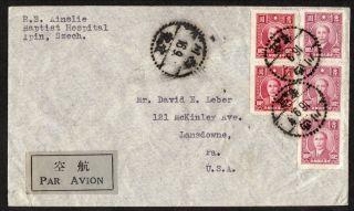 China 1940 ' S Cover From Ipin Szechwan To Lansdowne Pennsylvania photo
