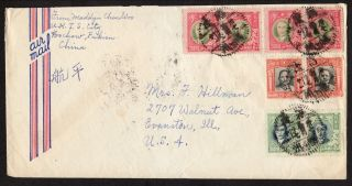 China 1940 ' S Cover From Foochow To Evanston,  Illlinois photo