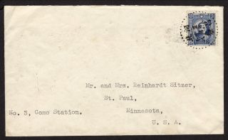 China 1930 ' S Cover From Tientsin To St Paul,  Minnesota photo