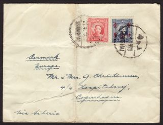 China 1930 ' S Cover From Shanghai To Denmark photo