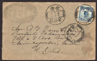 China 1920 ' S Cover From China To Minneapolis,  Minnesota photo