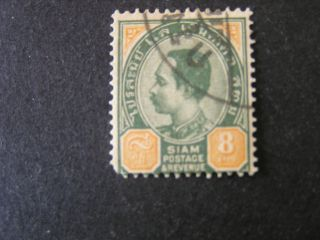 Thailand,  Scott 83,  8a Value King Chulalongkon 1899 - 1904 Issue photo