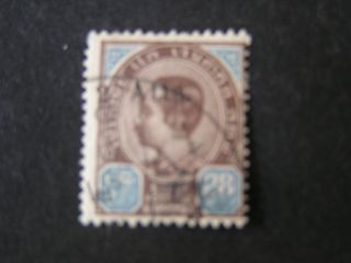 Thailand,  Scott 91,  2a On 28a Value King Chulalongkon 1905 Issue photo