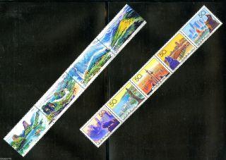 1994 P.  R.  C.