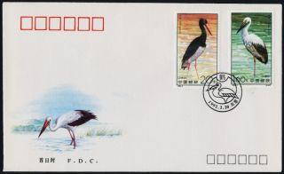 China Pr 2380 - 1 Fdc Birds,  Storks photo
